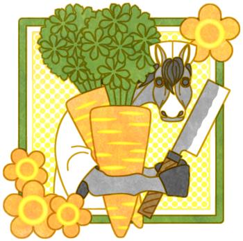 午年年賀状用イラスト素材「馬の板前さん」午年, 年賀状, イラスト, 素材, ウマ, うま, 馬, 人参, 午, 板前, 料理, 和風
