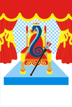 2013年巳年完成年賀状テンプレートイラストのみ(王様蛇)カラフル