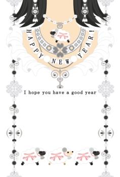 2015年未年完成年賀状テンプレート(シルバーアクセサリー)HAPPYNEWYEAR!