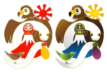 2013年巳年年賀状用イラスト素材(一富士二鷹三茄子2点セット)