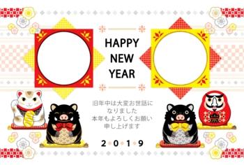 2019年亥年完成年賀状テンプレート「猪・達磨・招き猫和風デザイン写真フレーム2枠」HAPPY NEW YEAR