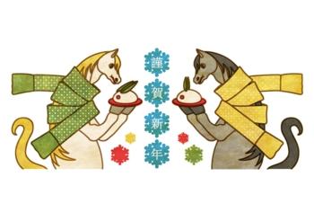 午年年賀状用イラスト素材「馬と雪うさぎ謹賀新年」午年, 年賀状, イラスト, 素材, ウマ, うま, 馬, 冬, 午, 雪うさぎ, 謹賀新年, 和風