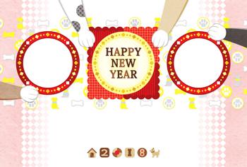2018年戌年完成年賀状テンプレート「お皿と犬の手写真フレーム」HAPPY NEW YEAR
