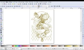 CorelDRAWX5線画イラスト1(Inkscape)