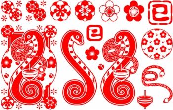2013年巳年年賀状用イラスト素材(蛇と独楽と紅白紐・赤一色)