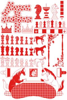 2014年午年年賀状用イラスト素材(チェスの駒・独楽・判子・シルエット・椿・炬燵)紅白