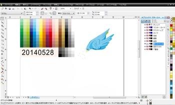ドラゴンと食堂少女CorelDRAWでアニメ塗り鳥完成
