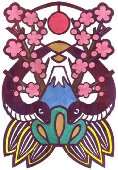 巳年年賀状用切り絵紫