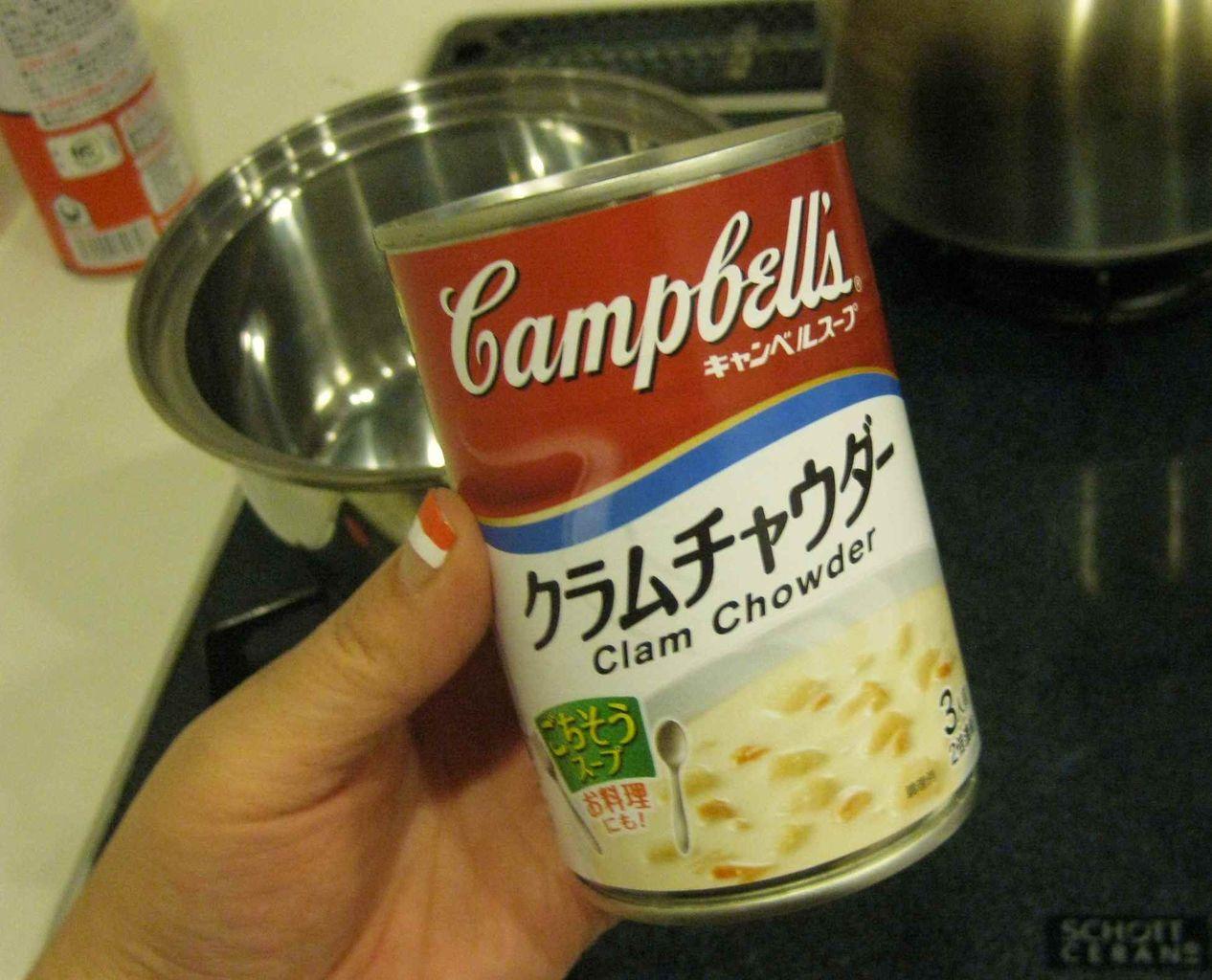 作り方 キャンベル スープ