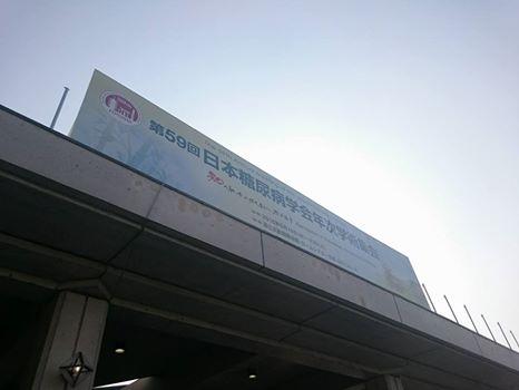 tonyo2016_01