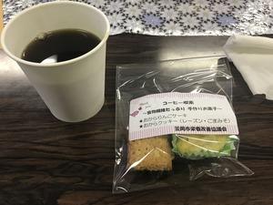 kasaoka_20161221_07