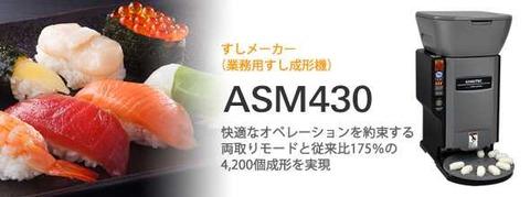 27F560D2-E450-42DB-A295-9E9FDCC52632