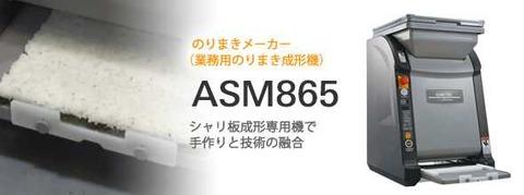 71AB8E8F-41B2-4A92-BCB6-56DA1BD6F528