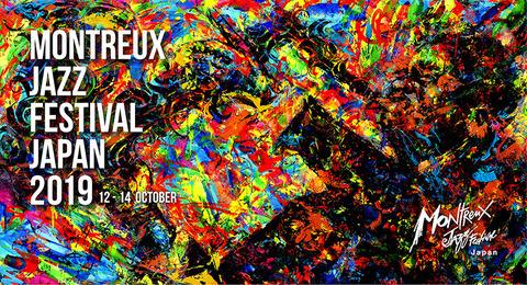 20190521-montreuxjazz_full