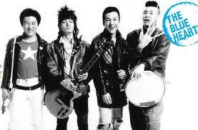 邦楽史上最高バンドはザ・ブルーハーツで決定で良いよな?