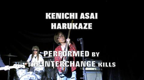 asaikenichi_HARUKAZE_fixw_730_hq