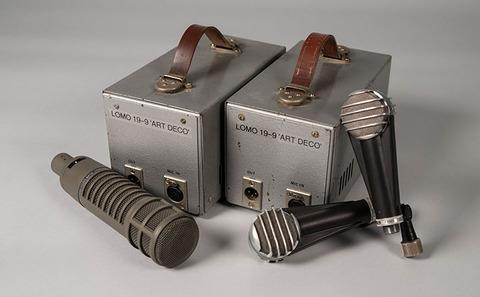 スティーヴ・アルビニ、ニルヴァーナ『イン・ユーテロ』録音時使用マイクをオークションに