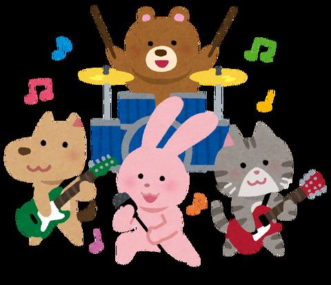 animal_music_band