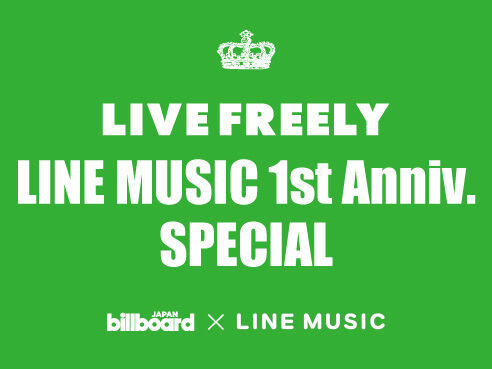 LIVE FREELY LM 1st ANIV SP