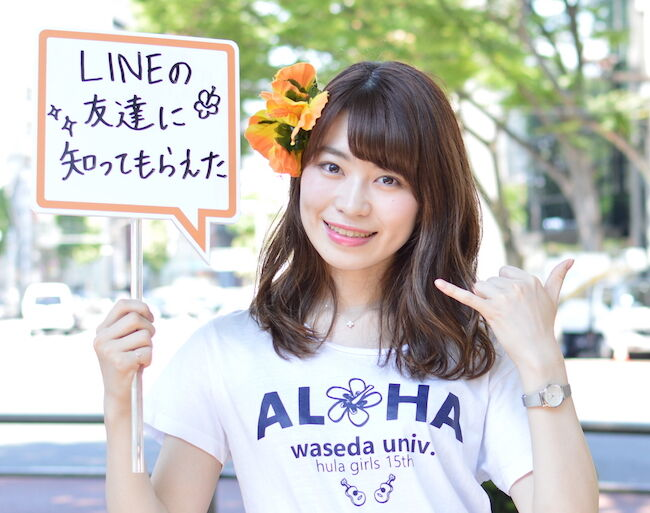 linemusic_9_after