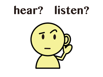 difference-between-hear-and-listen-eyecatch