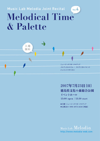 melodicaltime2017-01
