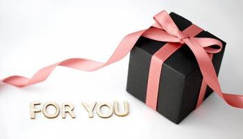 present_gift-e1512960758628