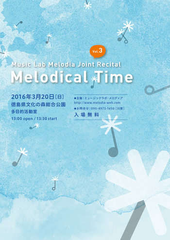 melodical_time-01