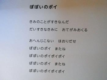DSCN2012 (2)