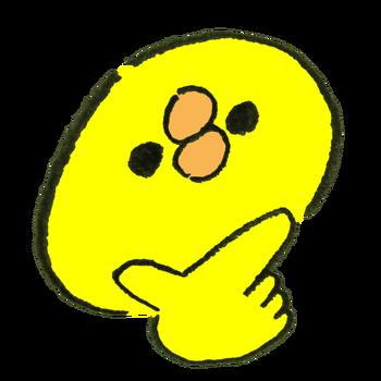 emoji_uuum