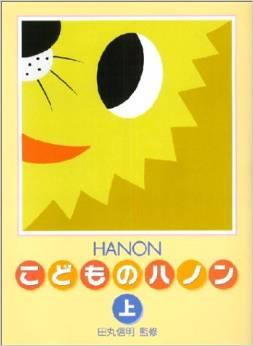 HANON