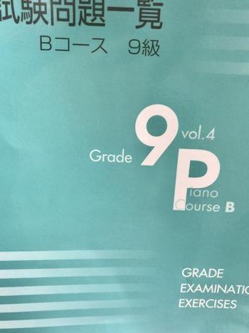 F390CF14-048D-4871-8A45-C0AF0A7CD0D3