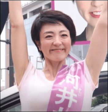 河井案里 週刊新潮