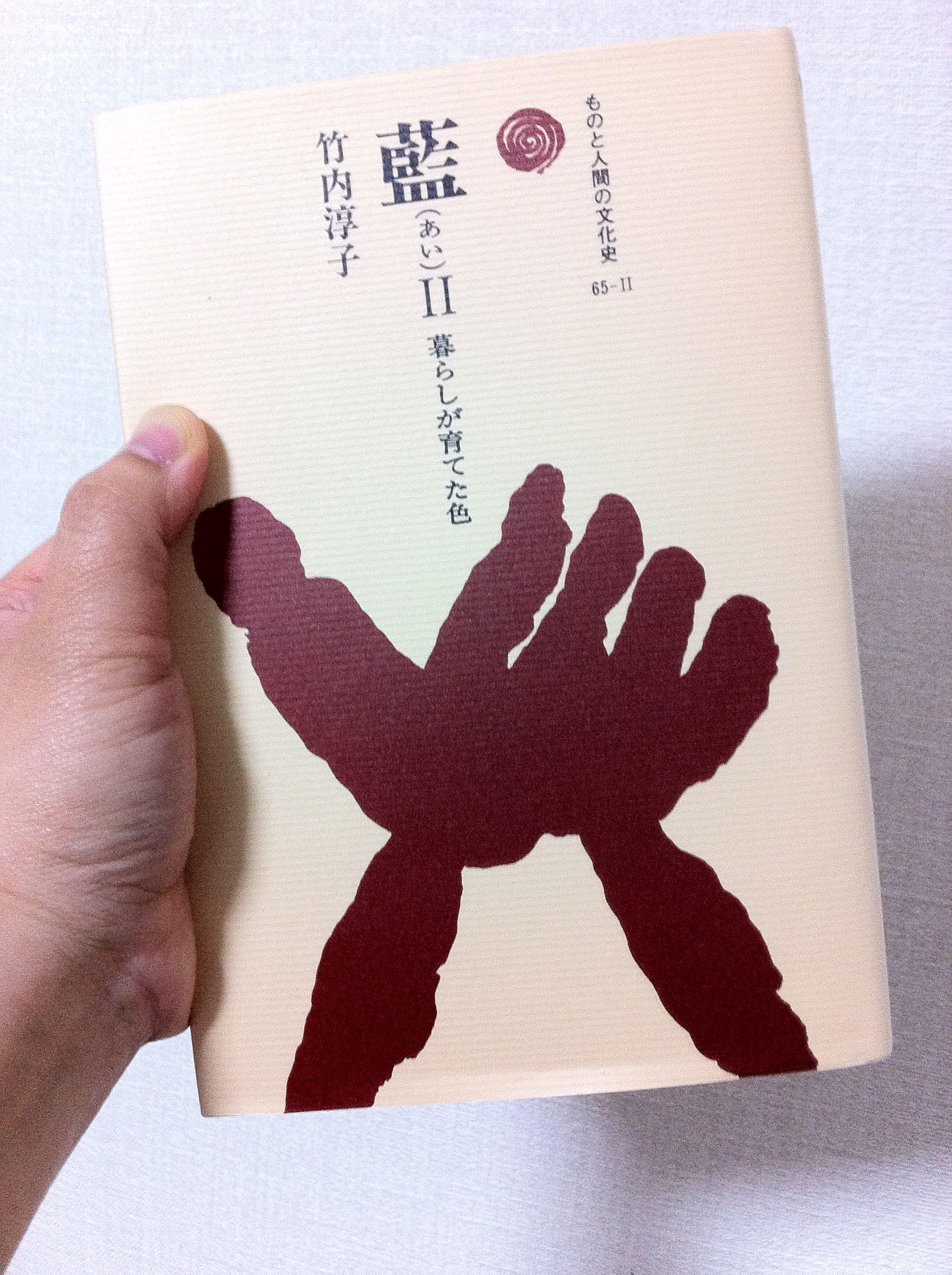 藍農家の娘が行く☆四国と忌部の歴史旅                ばんどーみき