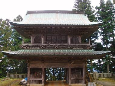 高越寺参門