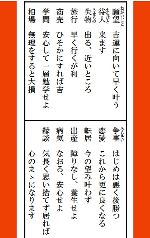 IMG_20200101_194338