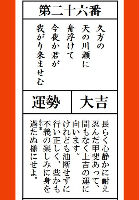 IMG_20200101_194311