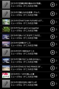 Screenshot_2015-10-29-12-50-34-1