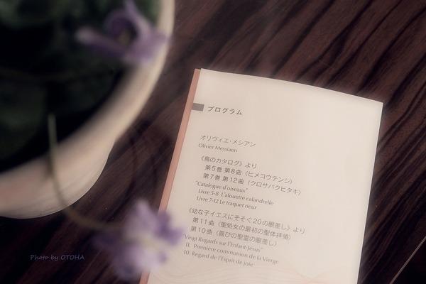 ★★P2066499
