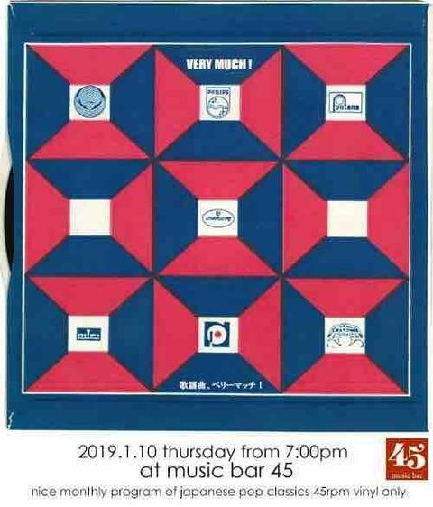 Thu Jan 10 2019 [DJ]「歌謡曲、VERY MUCH!」