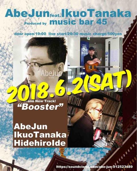 Sat June 02 2018 [Live] AbeJun 安部 純 feat. 田中育生(E.G.)