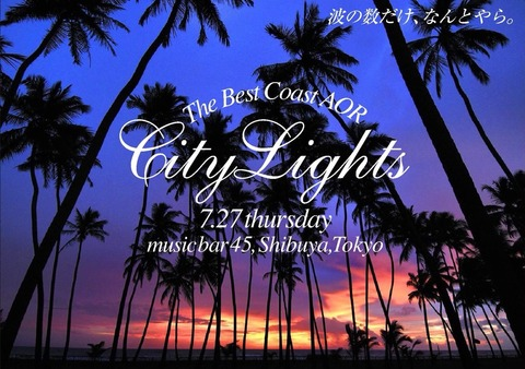 Thu July 27 2017 [DJ] City Lights The Best Coast AOR Night