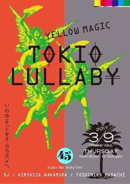 Thu Mar 09 2017 [DJ] yellow magic TOKIO LULLABY(トキオ・ララバイ)