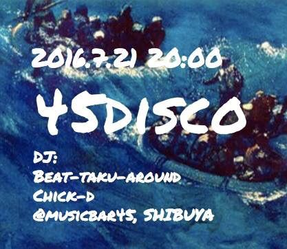 Thu. July 21. 2016 [DJ] 45disco