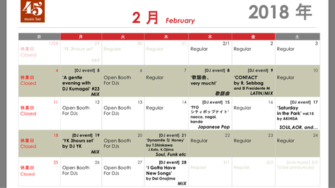 Monthly schedule: February 2018