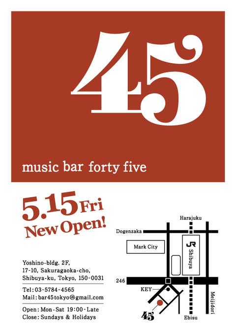 """""""music bar 45"""" 05.15.2015 open @shibuya, tokyo"""