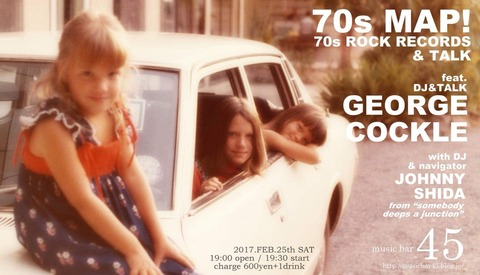 Sat Feb 25 2017 [DJ&Talk] 70s MAP! 70s ROCK RECORDS & TALK feat. GEORGE COCKLE and JOHNNY SHIDA