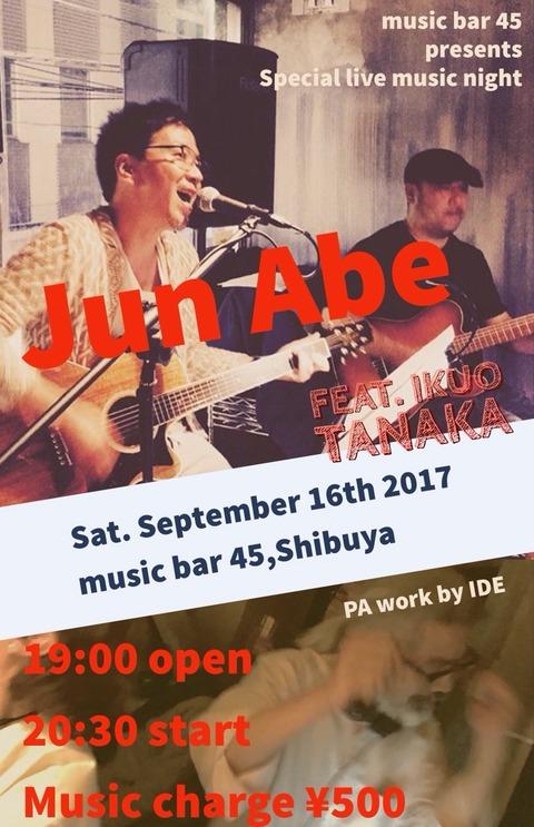 [rescheduled] Sat Sept 16 2017 [Live] Jun Abe 安部 純 feat. 田中育生(E.G.)
