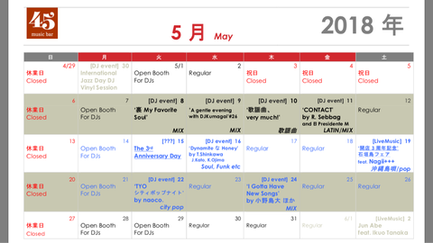 Monthly schedule [May 2018]