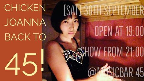 Sat Sept 30 2017 [live music] Chicken Joanna